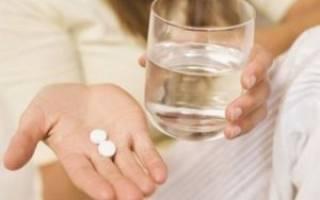 Таблетки противозачаточные вызывающие выкидыш